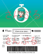 YTunes(ゆうばりちゅーんず)カード【2014/11/13】