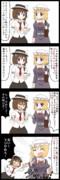 【四コマ】這いよれ!秘封倶楽部