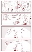 ほっぽちゃんの日常3