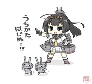 秋月ちゃそ!!!