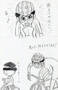 小野田君、風よけを見つける