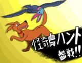 【手描き】大発狂キチガイブラザーズ最新作の隠しキャラ