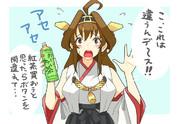 緑茶がおいしいネ~