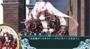 艦娘たちの恋模様 深海ルート(サンプル画像)