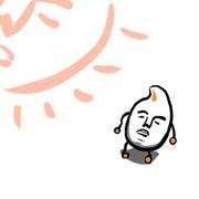 野獣洗米(クロビカリ)