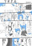 衣笠と龍田と