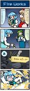 がんばれ小傘さん 1447