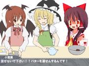 クッキー作りに参加するRU