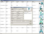 モデル管理ツールM4配布(029i2)