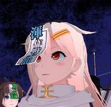 【MMD艦これ】渾作戦+第三次渾作戦参加おふだ【配布あり】