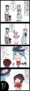 【四コマ】針妙丸たんマジ正直者