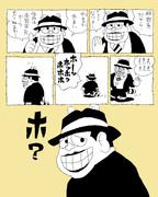 まゆ黒たぬ造.jpg