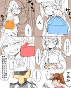 龍驤と明日のお弁当