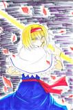 黄色い目のアリス