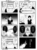 黒尾鉄朗生誕祭2014