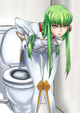 (トイレを)見たら殺す