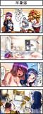 【東方4コマ】半身浴【61】