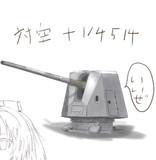 62口径5インチ単装砲ちゃん