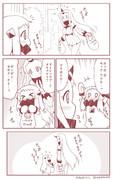 ほっぽちゃんの日常8