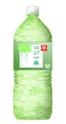 """饅頭から出たようなコジマ粒子本来の""""緑色の粒子""""と""""体に害が残る刺激的な味わい"""""""