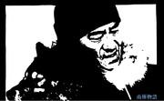 【切り絵】高倉健 南極物語 映画