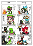 【UTAU】ネネのいる日々8【4コマ】