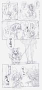 練鎮漫画『加古とソロモンの狼』