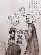ヴァンプ提督の怒り②【終】