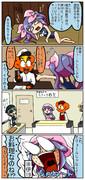 スーパー艦これ漫画 19