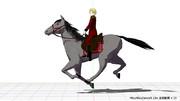 馬ATEHのつづき