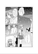 満潮・曙・霞 「巷に雪の降るごとく」
