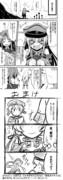 艦これ漫画49