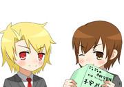 ディオちゃんとテラ子安(イメージ) 年賀状用