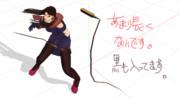 【MMD】パッシィァする鞭【配布】