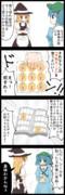 秋季例大祭だよ!全員集合!(1)