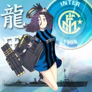 ユニコラ 龍田×インテル