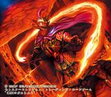 ラヴァーの炎鞭兵(モンスター・コレクション)