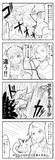 グラブル四コマ「盾」