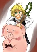 豚の丸焼き亭