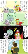 ただのアニカビ漫画2