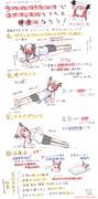 ひきこもりながら健康になれる簡単トレーニング