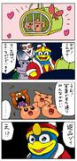 ただのアニカビ漫画3