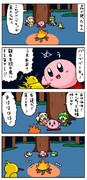 ただのアニカビ漫画4