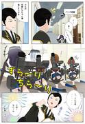 きらっきらっ(4)
