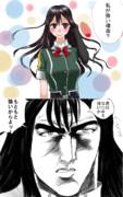 艦これ 筑摩のMVP台詞漫画