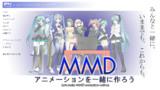 【MMD】2周年おめでとうございます。【Mつく】
