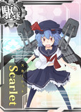 紅魔型駆逐艦一番艦レミリア・スカーレット