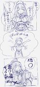 練鎮(ねりちん)漫画 『 愛宕のバイト 』