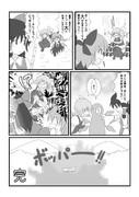1日遅れのエア例大祭漫画!