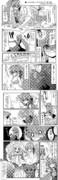 ●ハピネスチャージプリキュア! 第41話「さようならアンラブリー」